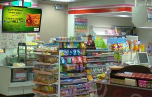 Convenience store digital signage